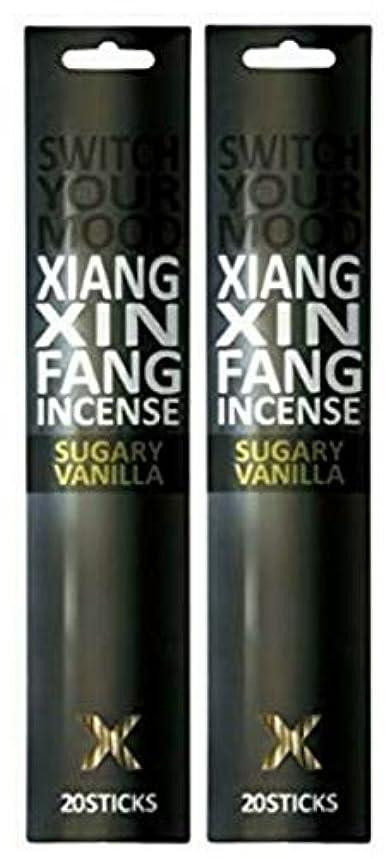 韓国語ラリーベルモント子豚(2個セット) XIANG XIN FANG INCENSE シュガーリーバニラ 20本入