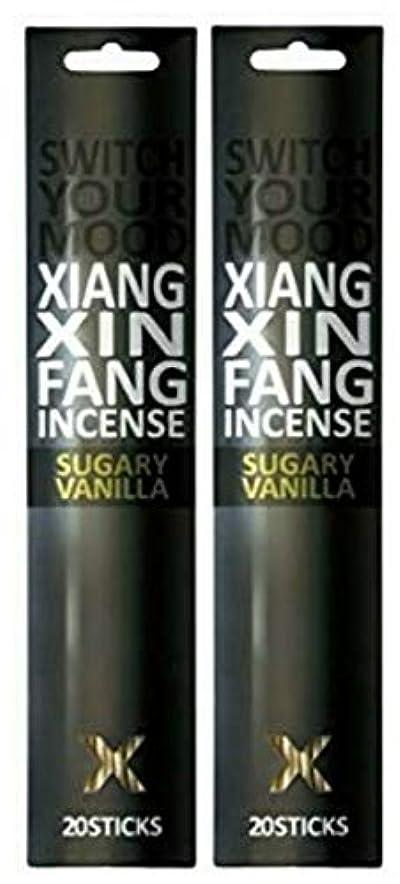 法王導入するうめき(2個セット) XIANG XIN FANG INCENSE シュガーリーバニラ 20本入