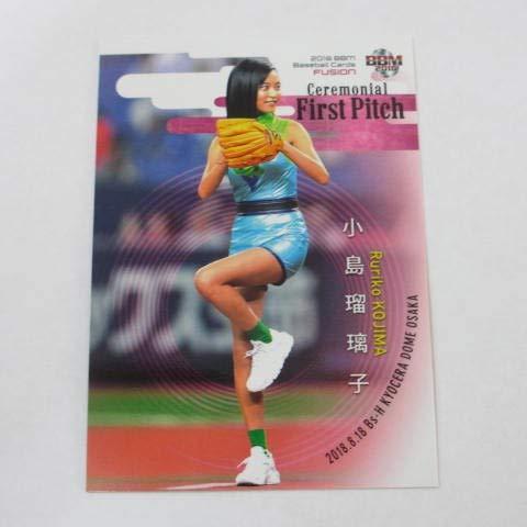 BBM2018/FUSION■始球式カード■FP27/小島瑠...