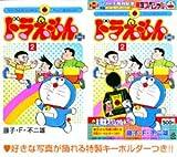 ドラえもんプラス / 藤子・F・不二雄 のシリーズ情報を見る