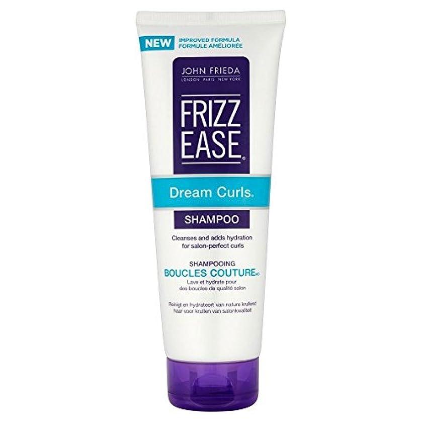 過度にカレンダー先John Frieda Frizz Ease Dream Curls Shampoo (250ml) ジョン?フリーダ縮れ容易夢のカールシャンプー( 250ミリリットル) [並行輸入品]