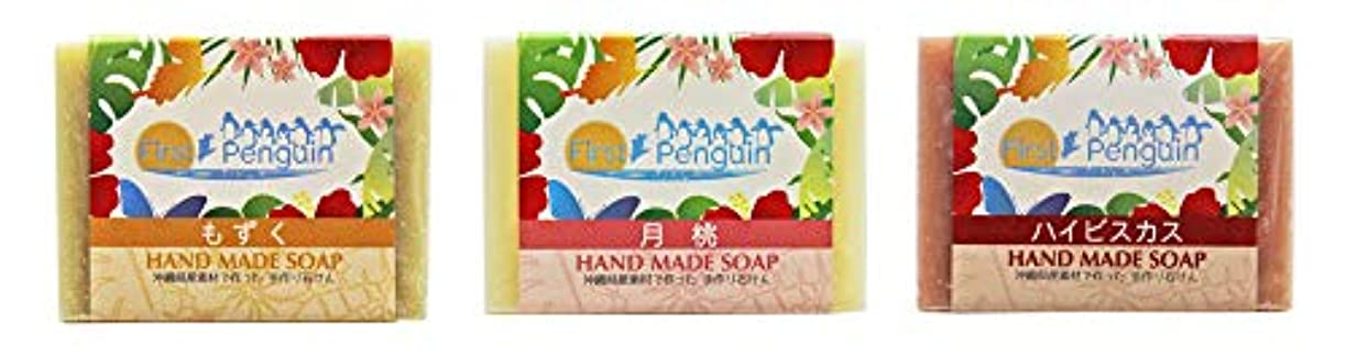 レシピ勧める手つかずの手作り洗顔石けん (もずく、月桃、ハイビスカス)
