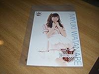 AKB48cafe&shop限定第79弾秋葉原 渡辺美優紀 生写真ポスター1枚 タレント グッズ
