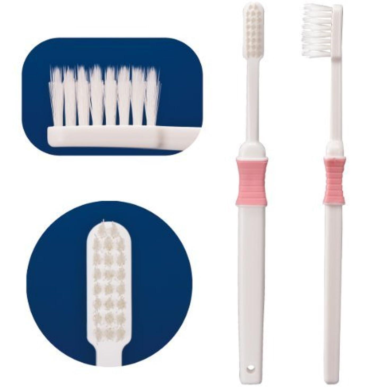 避難する練るリフト新世代歯ブラシ Profits / 31S(超先細毛 やわらかめ) / 50本入り