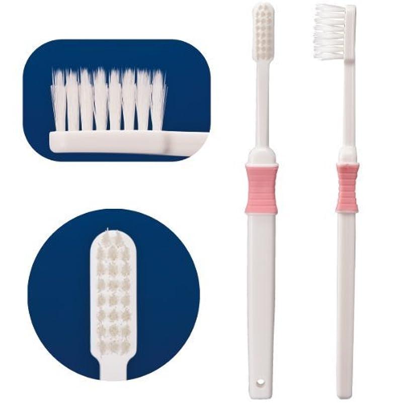 奨励します複製昨日新世代歯ブラシ Profits / 31S(超先細毛 やわらかめ) / 50本入り