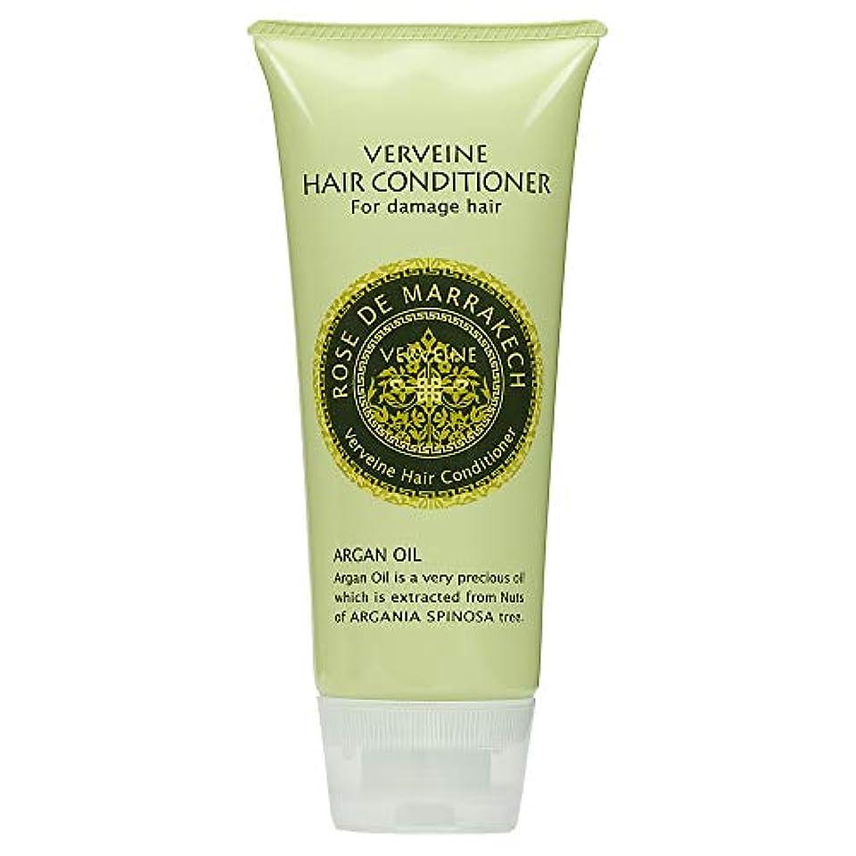 ローズ ド マラケシュ ヴェルヴェーン ヘアコンディショナー [ノンシリコン] 200g(レモンバーベナの香り)