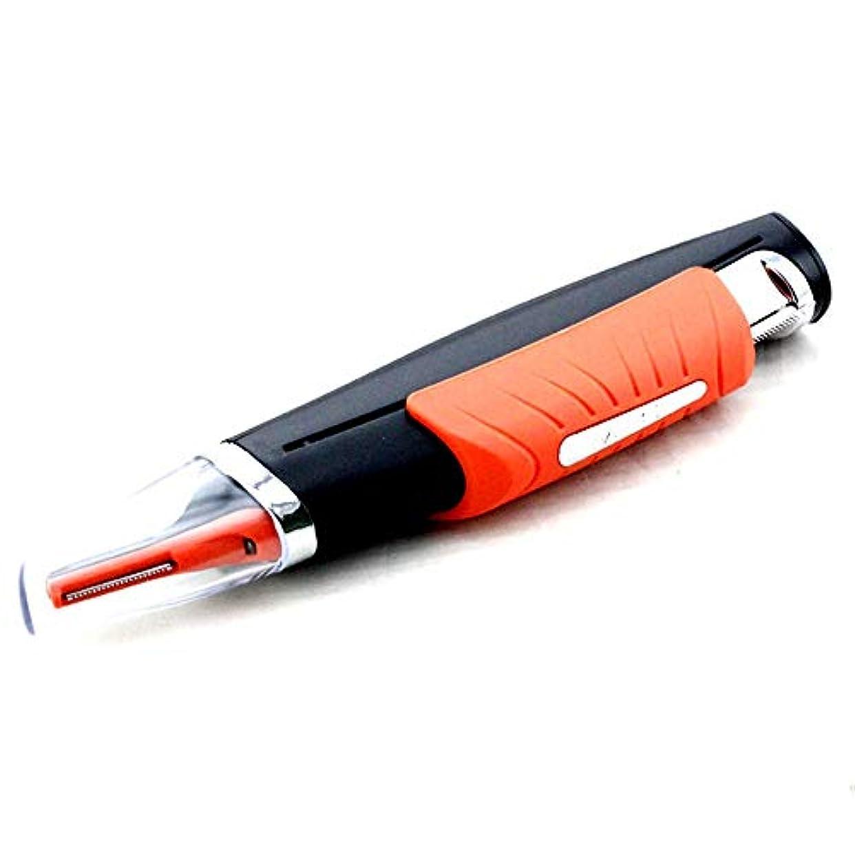漏斗ミュウミュウ統合する鼻毛カッター はなげカッター バッテリ駆動耳/鼻トリマー、Detailerシェーバーアタッチメントを含みます (Color : Orange, Size : S)