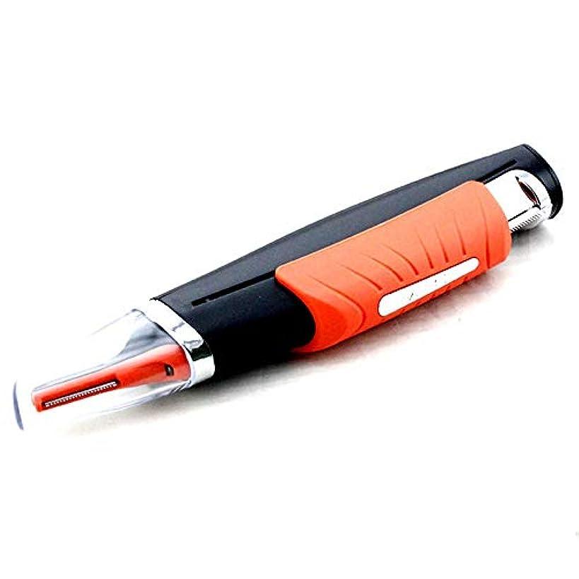 吸うサーキュレーション等しい鼻毛カッター はなげカッター バッテリ駆動耳/鼻トリマー、Detailerシェーバーアタッチメントを含みます (Color : Orange, Size : S)