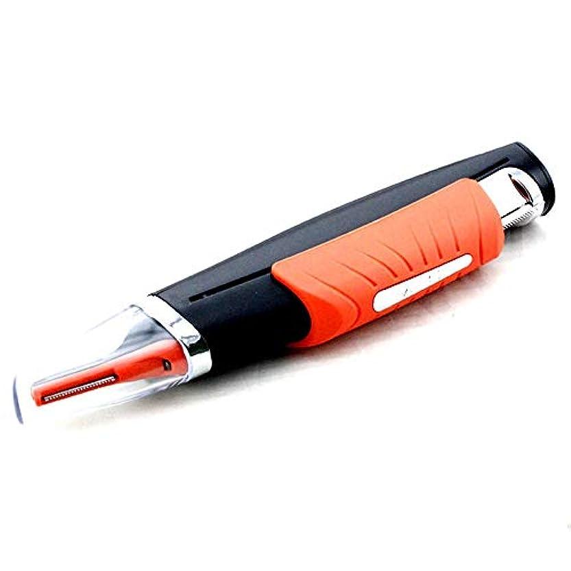 検閲吸収する不足バッテリ駆動耳/鼻トリマー、Detailerシェーバーアタッチメントを含みます メンズ ムダ毛トリマー 耳毛 鼻毛切り (Color : Orange, Size : S)