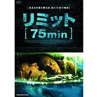 雑貨・ホビー・インテリア CD・DVD・Blu-ray DVD ケヴィン・ソルボ リミット(75min) DVD -ah [簡素パッケージ品]