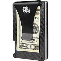 2018 Minimalist Real Carbon Fiber RFID Ridge Wallets for Men Slim RFID Blocking Protection Front Pocket Wallet Minimalist Wallet for Men and Women by TAMASHI | eBook Included