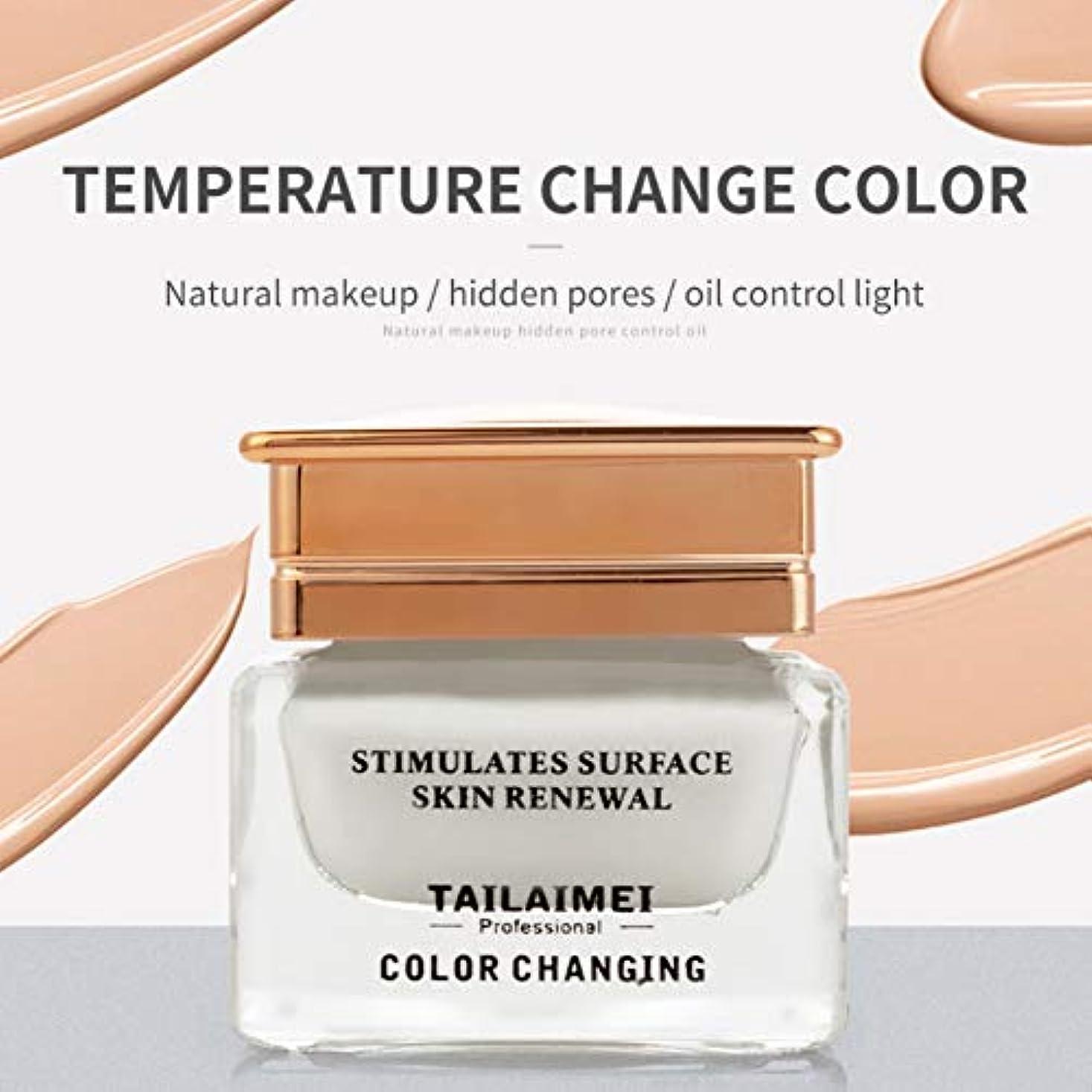 なぜなら先例サリーファンデーションクリーム 薄くて軽い 防水 明るく コンシーラー そばかす·ダークサークル·にきび 温度変化 Cutelove