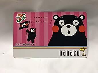 くまモン ナナコカード セブンイレブン nanaco 熊本限定・200円入り