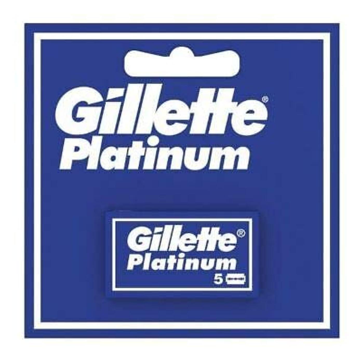 アクセル豊富不十分なGillette Platinum [プレミアムホワイトボックス版!] ジレット プラチナ 両刃替刃 20個入り (5*4) [海外直送品] [並行輸入品]
