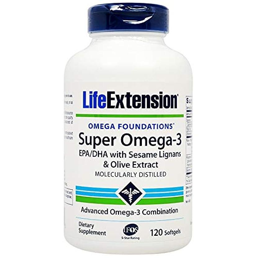 成り立つ十分に丈夫「海外直送品」スーパーオメガ3 EPA / DHAゴマリグナン&オリーブ果実 120ジェルカプ