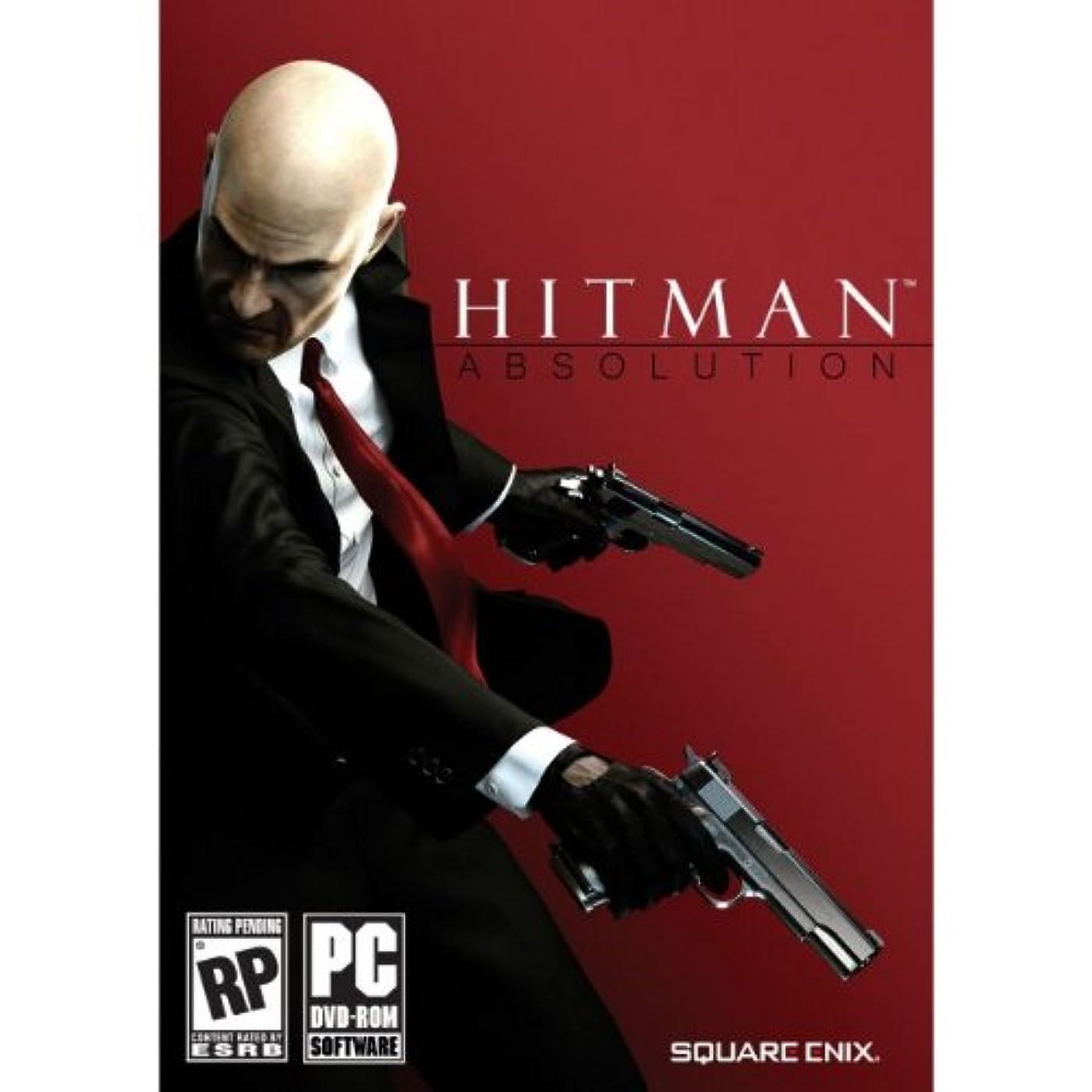 サイクロプス自宅で誕生日PC Hitman: Absolution アジア版