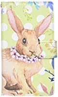 mitas AQUOS sense SH-01K ケース 手帳型  うさぎ ウサギ 兎 ラビット グリーン (358) SC-0210-GR/SH-01K