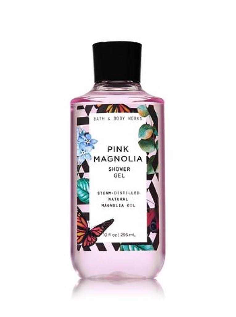 信頼性いたずらな水っぽい【Bath&Body Works/バス&ボディワークス】 シャワージェル ピンクマグノリア Shower Gel Pink Magnolia 10 fl oz/295 mL [並行輸入品]
