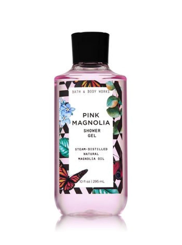 こどもセンター新しさ卑しい【Bath&Body Works/バス&ボディワークス】 シャワージェル ピンクマグノリア Shower Gel Pink Magnolia 10 fl oz/295 mL [並行輸入品]