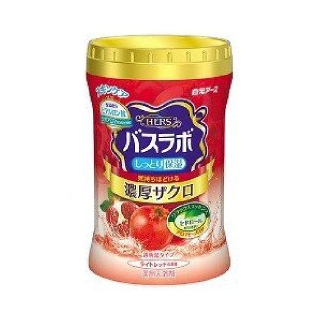 昨日バーターピニオン【佐藤製薬】パスタロンクリームL 60g(医薬部外品)