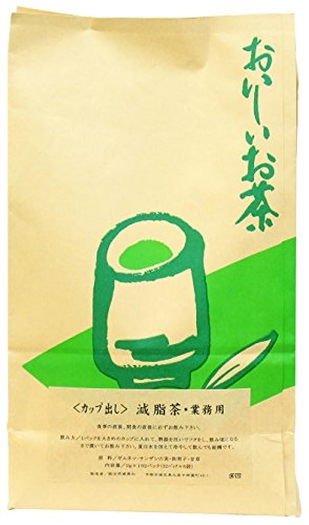 慣らすエンジン誓い自然健康社 減脂茶?徳用 2g×192パック カップ出し用ティーバッグ