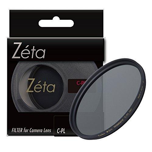 Kenko PLフィルター Zeta ワイドバンド C-PL 43mm コントラスト上昇・反射除去用 433126