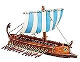 ウンブーム ギリシアのガレー船 ノンスケール ペーパークラフト UMB381