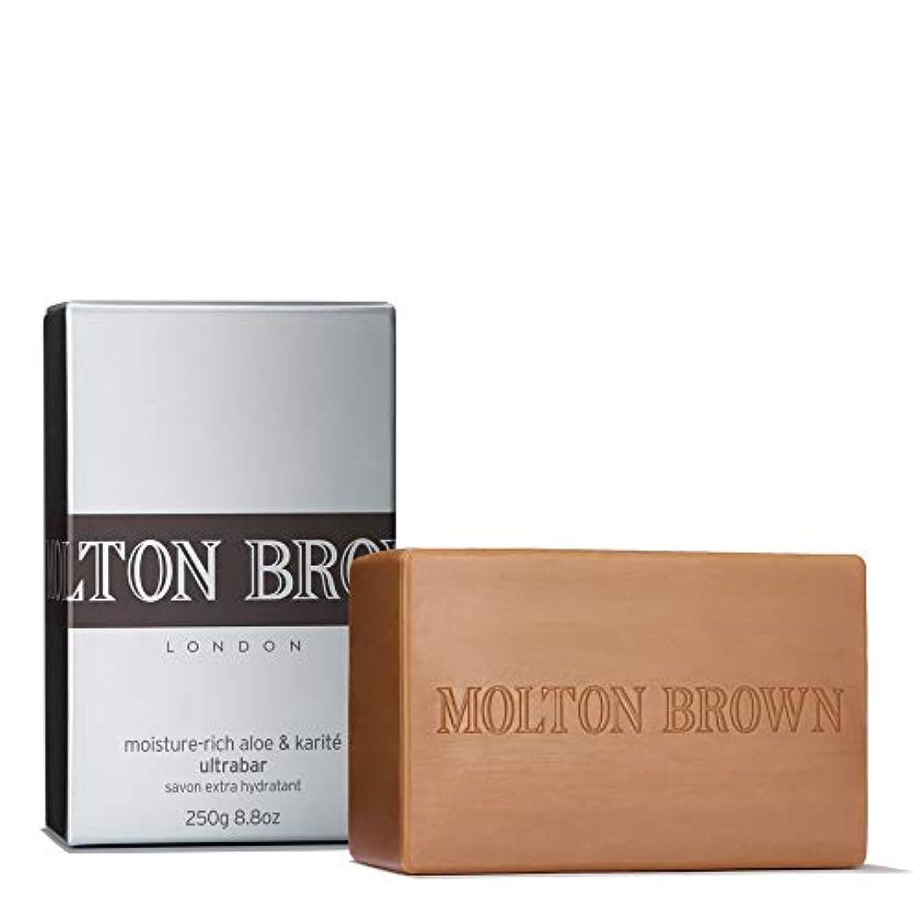 解く高い航空MOLTON BROWN(モルトンブラウン) モイスチャーリッチ アロエ&カリテ ウルトラバー