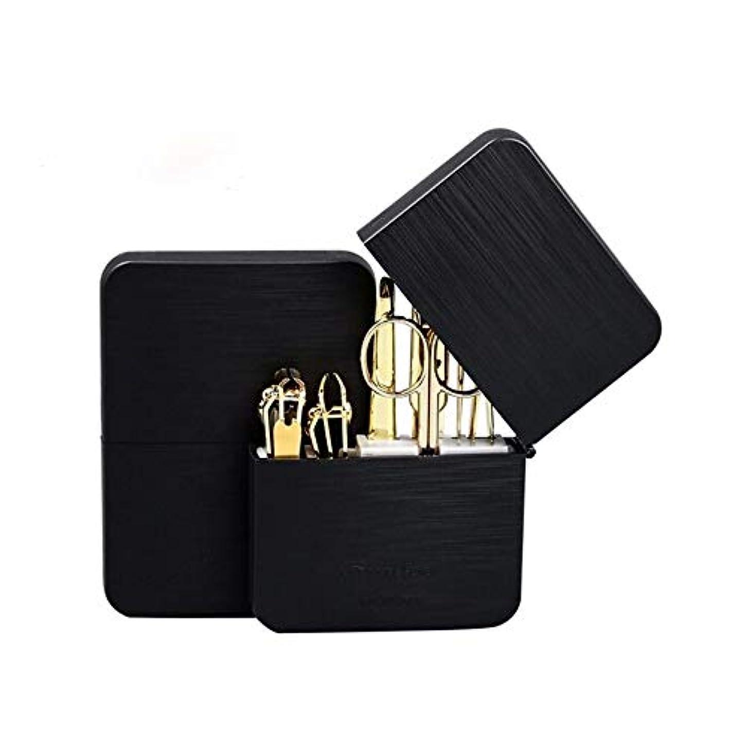 対抗取得レクリエーションCHAHANG ネイルクリッパーネイルはさみペディキュアナイフErshao修理パーソナルケアポートフォリオゴールドシルバーアクセサリーボックスの7セット (Color : Black1)