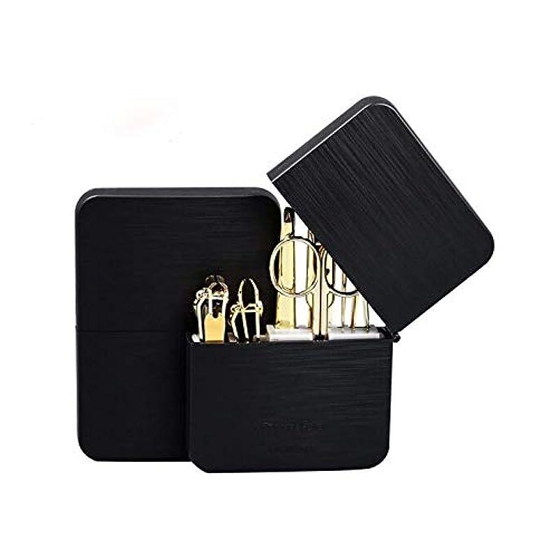断言するメーター祖母CHAHANG ネイルクリッパーネイルはさみペディキュアナイフErshao修理パーソナルケアポートフォリオゴールドシルバーアクセサリーボックスの7セット (Color : Black1)