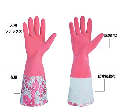 ゴム手袋 Glovesキッチングローブ かわいい 手袋 炊事 掃除用 手袋 Lサイズ 中厚手 (ピンク)Cleanbear
