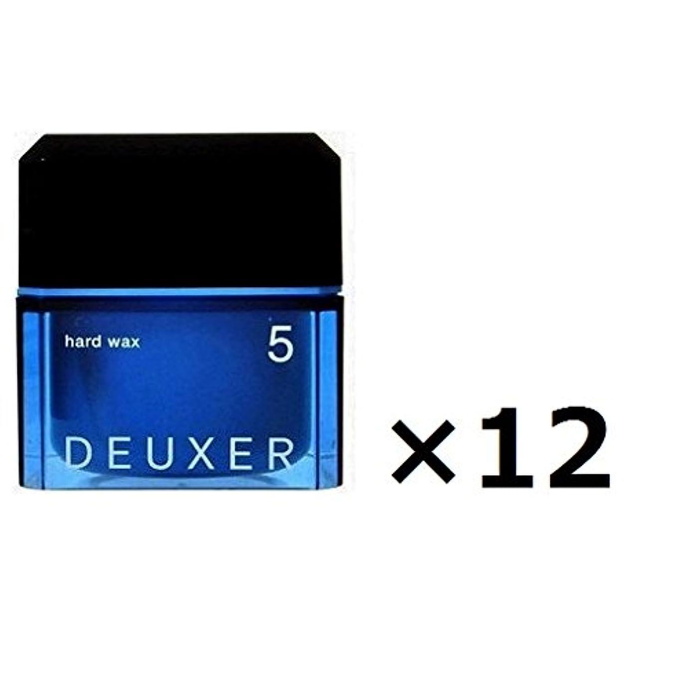 一緒マエストロインデックス【12個セット】ナンバースリー デューサー ハードワックス 5 80g