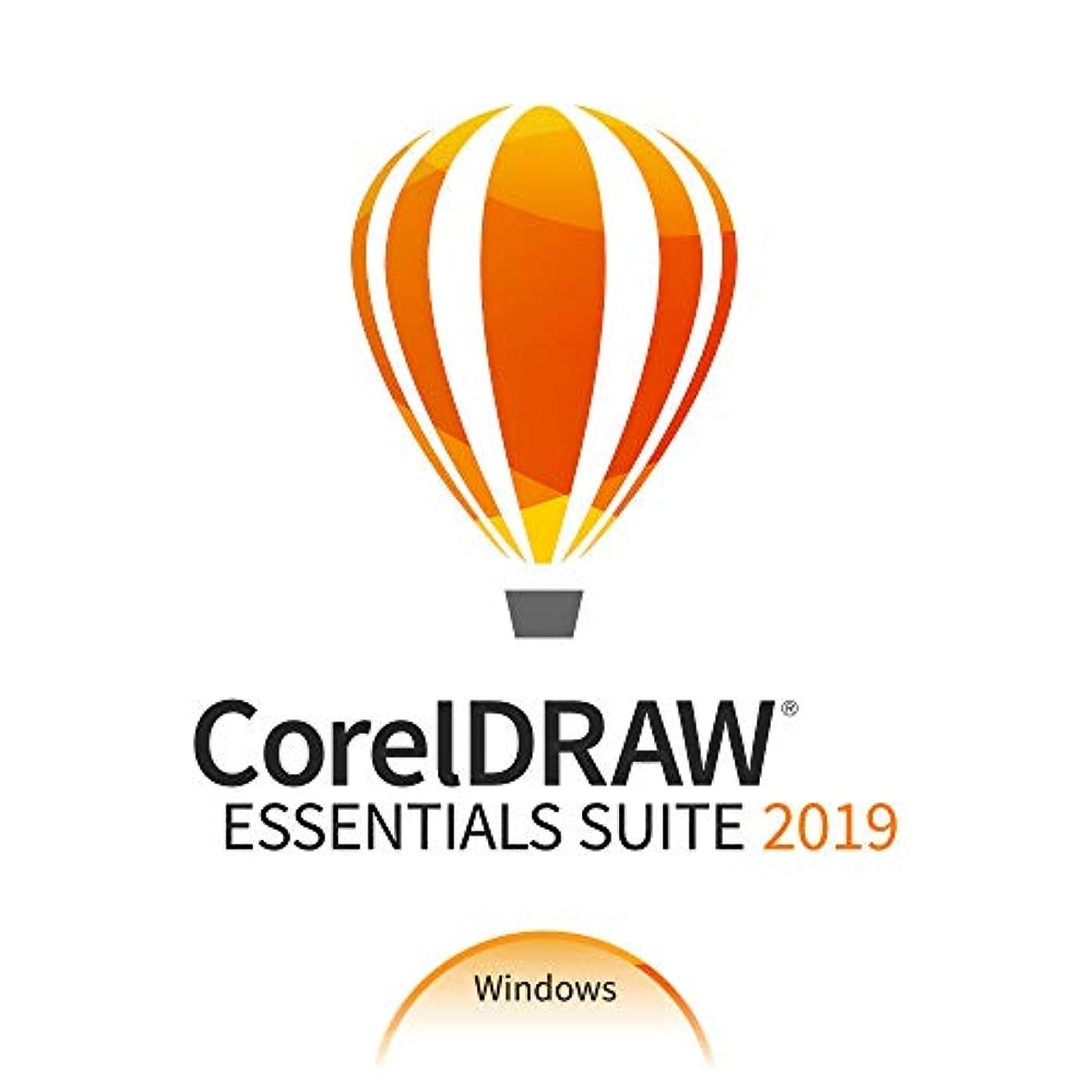 CorelDRAW Essentials Suite 2019(最新)|ダウンロード版