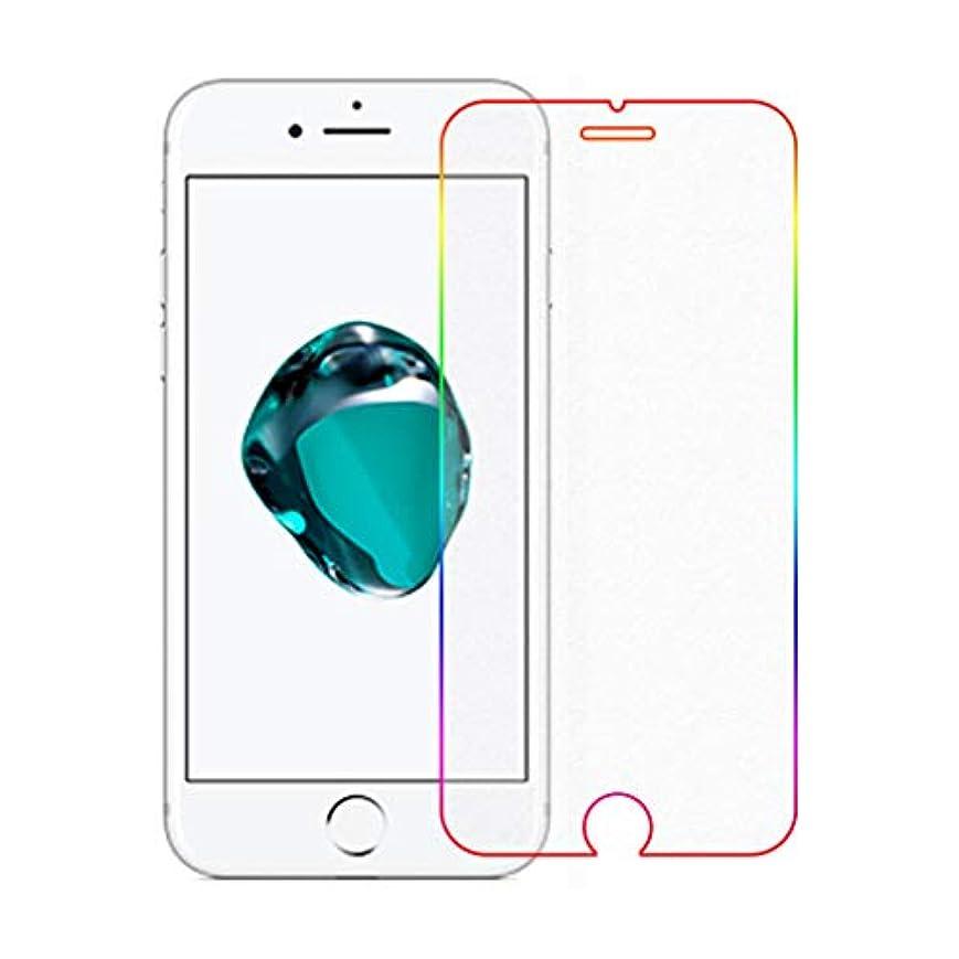 安定しましたふさわしい食用【ブルーライトカット+アンチグレア(非光沢)】【ガラスフィルム】 Apple iphone 8 iPhone 7 専用 ブルーライト カット 強化ガラス フィルム 目に優しい 指紋防止 反射しにくい 滑りやすい サラサラタッチ感 気泡レス 液晶保護 フィルム 貼り付けセット充実 日本語説明書付き