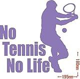 ノーブランド品 No Tennis No Life (テニス)ステッカー・ 1 約180mm×約195mm ラベンダー