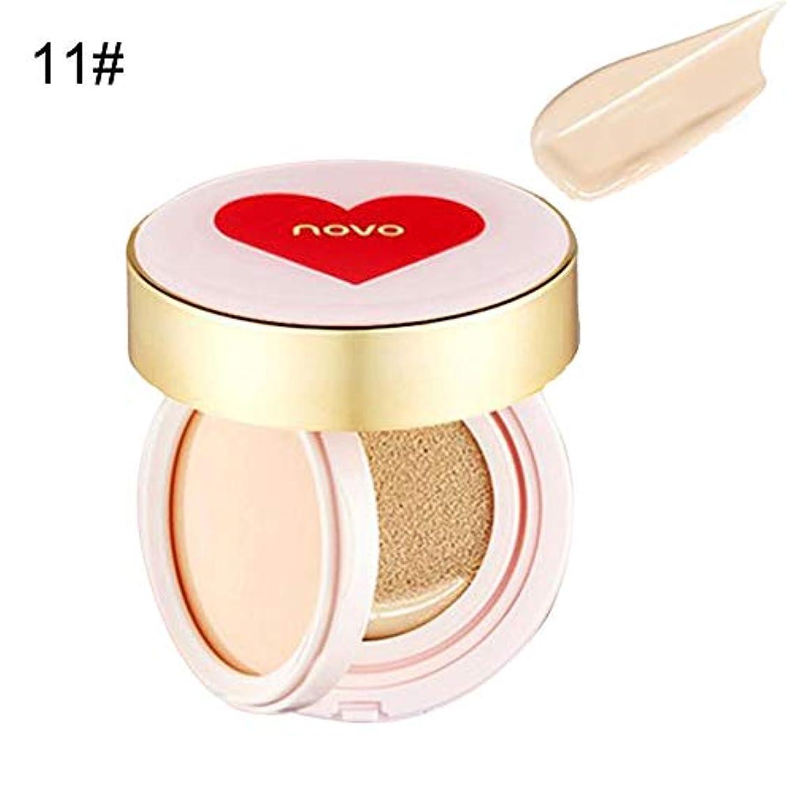 集中的な何故なの合図エアクッションCCクリーム増光コンシーラー化粧仕上げ保湿化粧品 - 11#