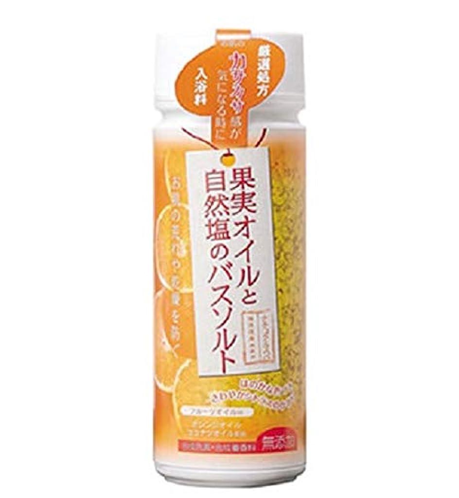 友だち課税方向五洲薬品 入浴用化粧品 ナチュラルスパ 果実オイル ボトル 630g×3本 NSK-150