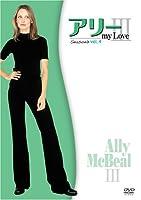 アリー my Love シーズン3 vol.4 [DVD]