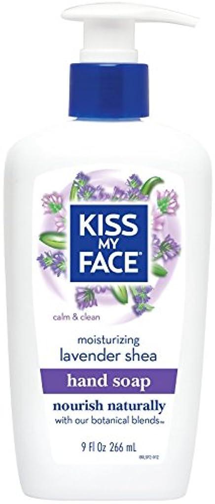 メロドラマティック変数平手打ち海外直送品Moisture Soap Liquid, Lavender Shea Butter 9 oz by Kiss My Face