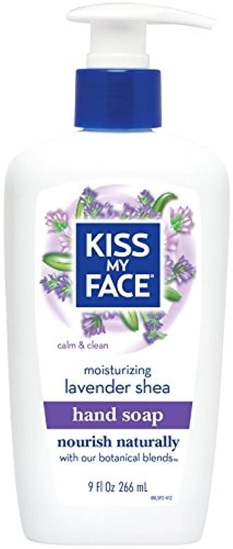 樹皮ハンバーガー受け入れた海外直送品Moisture Soap Liquid, Lavender Shea Butter 9 oz by Kiss My Face
