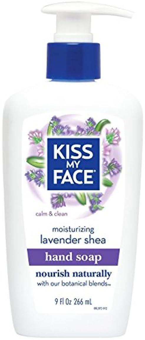 気まぐれなタウポ湖はぁ海外直送品Moisture Soap Liquid, Lavender Shea Butter 9 oz by Kiss My Face