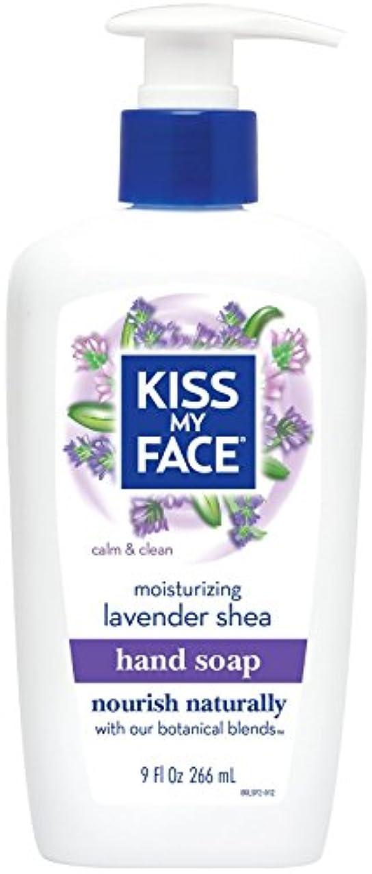 大声で瞑想する黄ばむ海外直送品Moisture Soap Liquid, Lavender Shea Butter 9 oz by Kiss My Face
