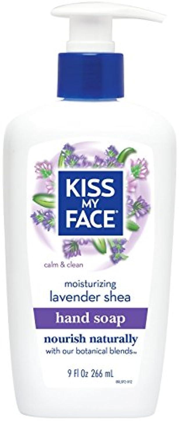 彼ら成長大胆な海外直送品Moisture Soap Liquid, Lavender Shea Butter 9 oz by Kiss My Face