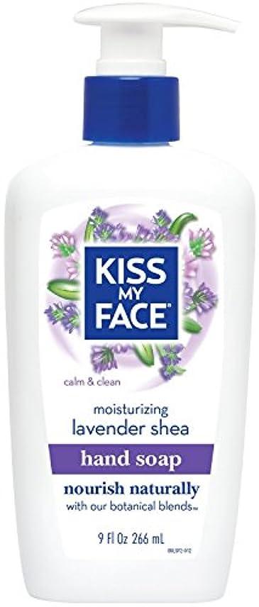 仕出します趣味防水海外直送品Moisture Soap Liquid, Lavender Shea Butter 9 oz by Kiss My Face