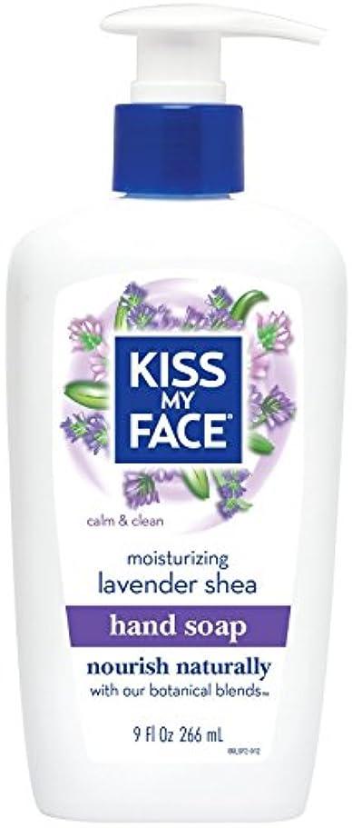ハシー揺れる隔離海外直送品Moisture Soap Liquid, Lavender Shea Butter 9 oz by Kiss My Face