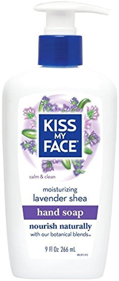 海外直送品Moisture Soap Liquid, Lavender Shea Butter 9 oz by Kiss My Face