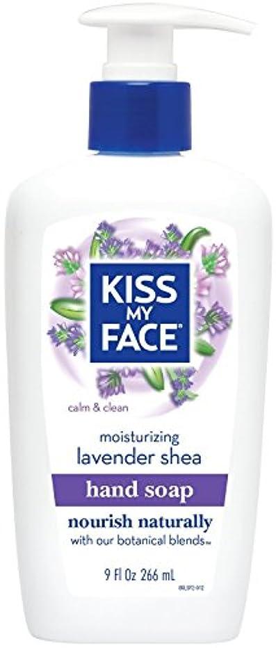 カブライバル創傷海外直送品Moisture Soap Liquid, Lavender Shea Butter 9 oz by Kiss My Face