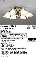 オーデリック/シャンデリア ~10畳 OC006917PC1 調光器別売