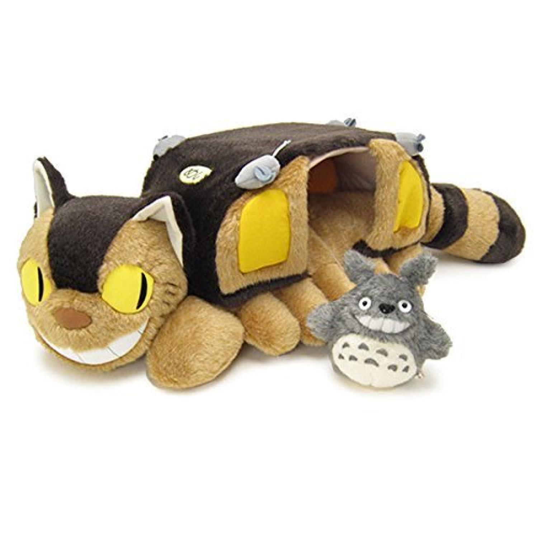 スタジオジブリ となりのトトロ ネコバスのおうち 特大 ぬいぐるみ 長さ80cm
