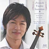 奏[かなで] ─薫り立つフランス・ヴァイオリン音楽の詩情─